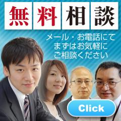 税務調査の事なら静岡の税理士法人アイクスにお任せください。ご相談無料。